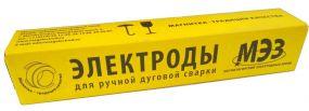 МР-3 (НАКС, РРР)